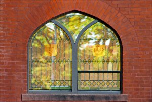 Chestnut Park Chapel Window